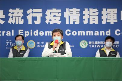 LIVE/環南市場群聚感染影響解封? 陳時中14:00說明防疫作為