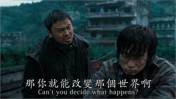 東方奇幻電影《刺殺小說家》挑戰視覺經驗