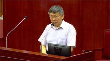 蔡壁如提高市補選藍白合作 柯文哲急澄清:不限國民黨