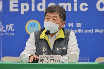 快新聞/AZ疫苗最快月底抵台 陳時中下午2時記者會說明最新疫情