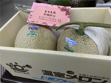 快新聞/日台交流協會收27組花籃與水果 台灣民眾感念贈AZ:感謝日本珍貴的禮物!