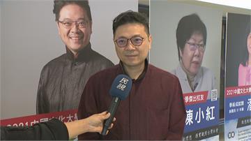 文大59年校慶 金曲獎得主李哲藝接受表揚