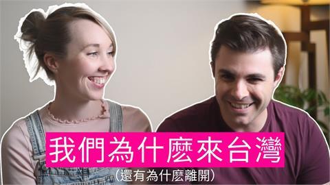 就是不去中國!英國家庭愛台灣「人熱情、美食多」 讚:疫情控制快