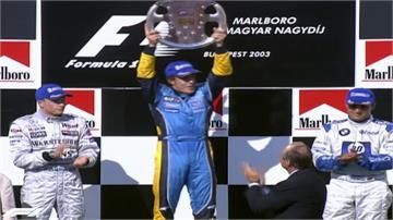 阿隆索的F1第二春?2021年重返雷諾車隊