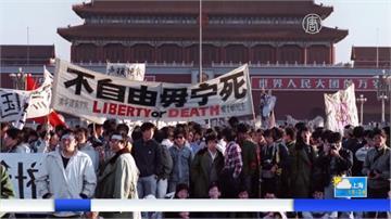 六四30週年/勿忘歷史 香港民運人士:如今的中國比當年更悲哀