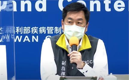 快新聞/確診通緝犯在醫院砸玻璃還落跑 陳宗彥:已追捕到案後續處理中