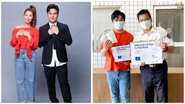 21歲麥克風小天王蘇友謙吸毒 負債重新站起和連靜雯捐快篩試劑給防疫人員