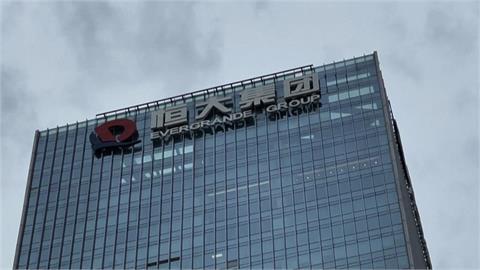 憂中國債務危機 日股開盤重挫