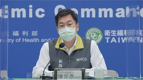 快新聞/萬華高風險族群註記惹議 陳宗彥:5/29後就會刪除