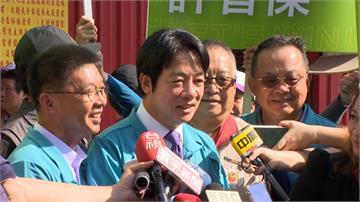 波特王遭中國封殺 賴清德:用選票捍衛年輕人言論自由