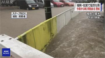 梅雨狂炸日本九州 福岡久留米時雨飆破記錄