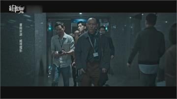 國片氣勢旺!「緝魂」上映3天 票房衝700萬