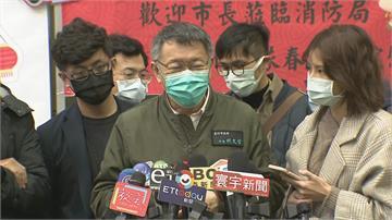 快新聞/趙少康選2024總統成勁敵? 柯文哲「台灣政治變動太快」:我還沒布局