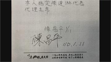 竹東鎮代主席藉律見傳紙條 3律師送懲戒