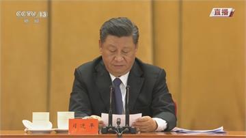 「中國人民惹不得」紀念抗美援 嗆聲美國習近平撂話「單邊霸權必然死路一條」
