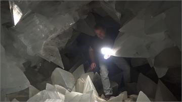 挖礦挖到寶!西班牙廢棄銀礦驚現晶洞