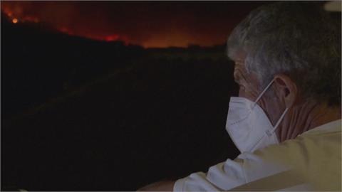 西班牙森林野火連燒6天 擴大撤離居民