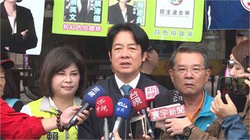 國民黨點名曾赴中國訪問 賴清德強調一切公開透明:勿打泥巴仗