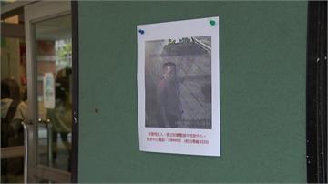 尾隨女學生吹耳摸脖 東吳城區部狼出沒