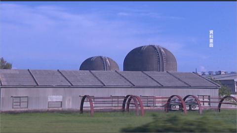 核三污水輻射量過高? 原能會:遠低於法規限值