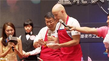 台北夜市打牙祭 吳鳳和柯P比賽豆花擺盤