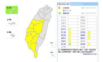 [2019/05/18]全台悶熱高溫!中南部9縣市大雨特報