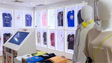 日本平價服飾業攜手村上隆 穿搭舒適有品味