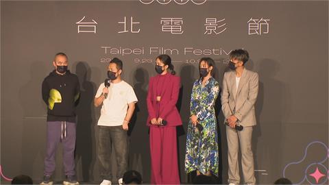 台北電影節開幕「柯文哲站台」 「月老」首映早鳥票20秒完售