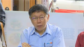 快新聞/丁怡銘惹出「牛肉麵」風波 柯文哲赴店家力挺再批民進黨