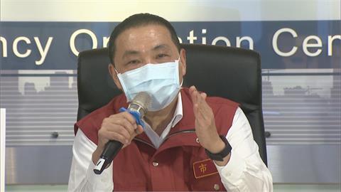 快新聞/喊話中央疫苗分配要公開透明 侯友宜:下次要及早告訴我們