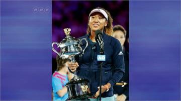 奪澳網女單冠軍!大坂直美成日本史上首位球后