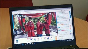 中國新人婚禮搞網路直播 陌生網友齊獻祝賀