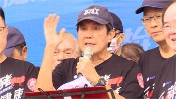 快新聞/趙少康宣布回歸國民黨 馬英九:「失聯的黨員願意回娘家」我很開心