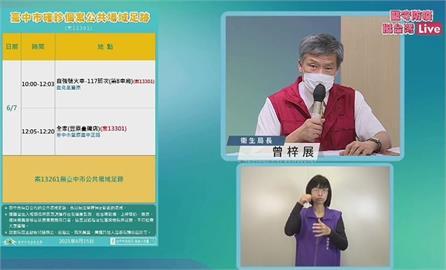 快新聞/台中+2! 女看護接種疫苗後出現味覺異常確診