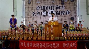 被指輔選陳其邁涉賄 高市圍棋委員會提告羅智強