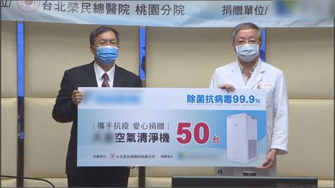 感謝前線醫護 空調業者捐贈空氣清淨機
