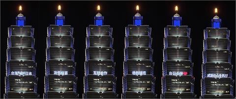 快新聞/日本第5度援贈AZ抵台 台北101點燈感謝「台日の絆❤️」