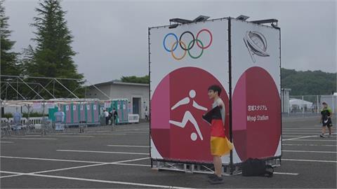 東奧足球賽開放觀眾一睹風采 球迷上街徵求幸運票