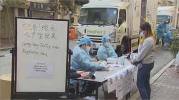 香港增55本土確診 傳港府將首度祭局部封城
