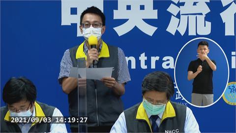 快新聞/她打3劑中國智飛疫苗仍確診 新增3例突破性感染