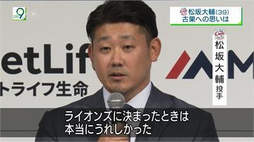 日職/西武打算續約 40歲松坂大輔明年繼續拚