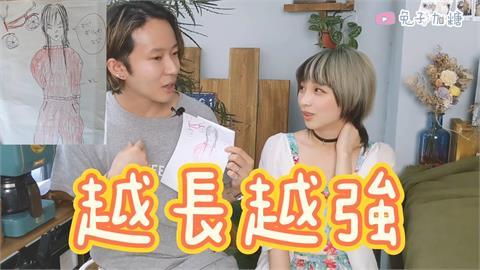 流行文化差很大!日本國中生竟可隨意染髮 台人妻驚呼:也太自由