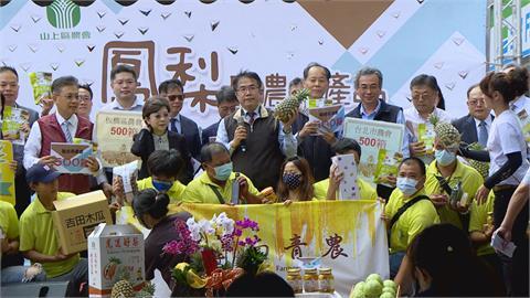 黃偉哲板橋賣鳳梨 銷售6千箱破去年紀錄大讚台南山上16號鳳梨 口感一級棒!