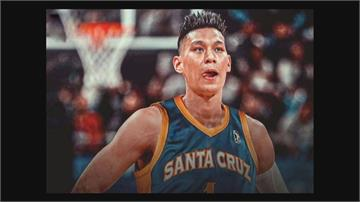 林書豪續拚NBA夢想 加盟勇士發展聯盟球隊