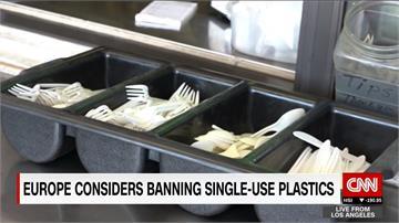 歐盟推「限塑令」 吸管、餐具等10用品上榜