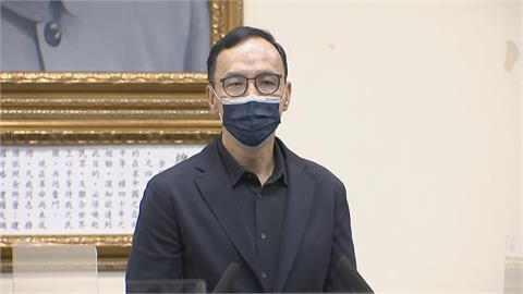 快新聞/高雄城中城惡火 朱立倫:請藍營高市議會黨團監督搶救進度