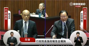 快新聞/「台灣不會是中美夾心餅乾!」蘇貞昌:美豬牛議題必以人民健康優先