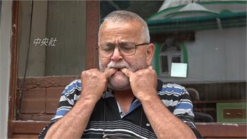鳥村講鳥語 土耳其山中小村吹口哨溝通