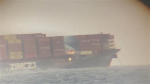 船上載有礦業用黄原酸鹽 起火後釋放有毒物質