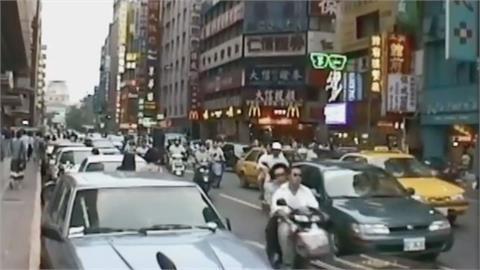 珍貴畫面!日本遊客鏡頭下的1995年台北街頭 網友感慨:沒有低頭族